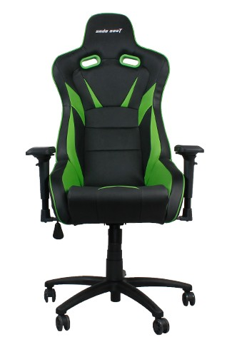 HC64AD13-1 - Computer Gaming Chair