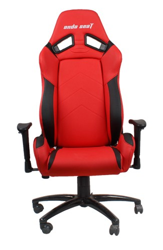 HC60AD8 - Computer Gaming Chair