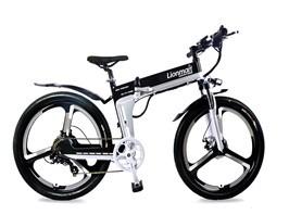 """HC80EB14 - Electric Bicycle Aluminium Frame 26"""", foldable"""