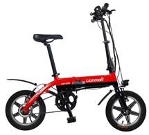 """HC78EB16 - Electric Bicycle Aluminium Frame 14"""", foldable"""